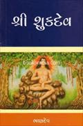 Shri Shukdev