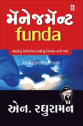 Management funda