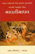 Maltimadhav