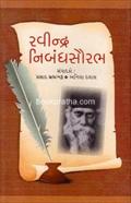 Ravindra NibandhSaurabh