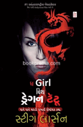 The Girl With Dragon Tatto ~ Gujarati