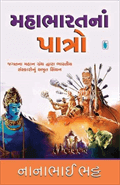 Mahabharatna Patro