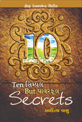 Ten Simple But Powerful Secrets