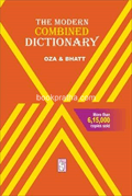 Modern Combined Dictionary