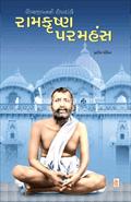 Ramkrushna Paramhansh