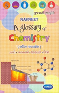 A Glossary of Chemistry ( English - Gujarati )