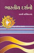 Bharatiya Darshano