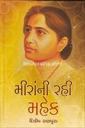 Mirani Rahi Mahek