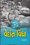 Vedant Vidhya