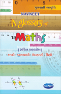 A Glossary of Maths