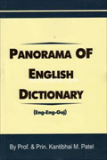 Panorama of English Dictionary (Eng-Eng-Guj)