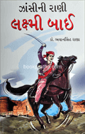 Jhansini Rani Lakshmi Bai