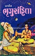 Prachin Bhrigusamhita