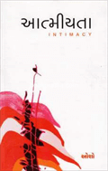 Atmiyata ~ Intimacy
