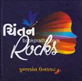 Chintan Rocks