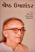 Shreshth Umashankar