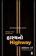 Hasyano Highway