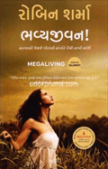 Bhavya Jivan ~ Megaliving