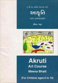 Aakruti Kala Abhyaskram