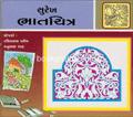 Surekh Bhatchitra