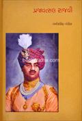 Prajavatsal Rajvi