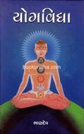 Yogvidhya