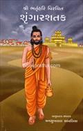 ShringarShatak