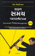 Safal Samay Vyavasthapan ~ Successful Time Management