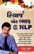 Recharge Your Life @ NLP