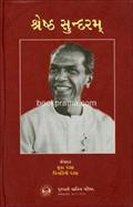 Shreshth Sundaram