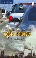 Pradushit Paryavaran