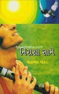 Nirasha Same