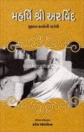Maharshi Shri Arvind