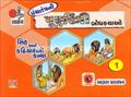 Panchatantrani Purnrangi Bodhkathao Vol. 1 to 8