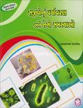 Sajivonu Paryavaran Ane Teni Samasyao