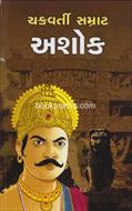 Chakravarti Samrat Ashok