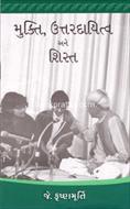 Mukti Uttardayitva Ane Shist ~ Freedom, Responsibility & Discipline