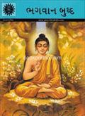 Bhagvan Buddha