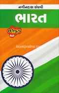 Tad Ane Fad Shreni : Bharat