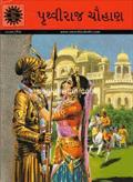 Pruthviraj Chauhan