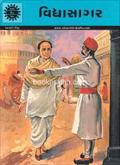 Vidhyasagar