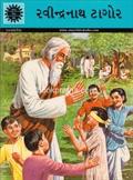 Ravindranath Tagore **