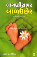 LaaganiSabhar Baluchher - The Art of Sensitive Parenting