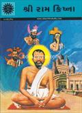 Shri Ramkrishna