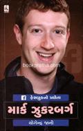 FacebookNa Praneta Mark Zuckerberg