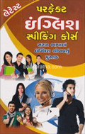 Latest Perfect English Speaking Course