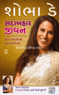 Sadabahar Jivan ~ Shobhaa at Sixty