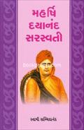 Maharshi Dayananda Saraswati