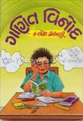 Ganit Vinod