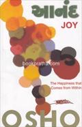 Anand : Joy